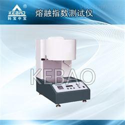 塑胶熔融指数仪厂家指导