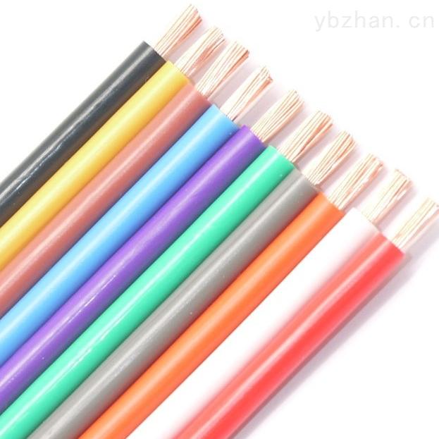 清洁环保电缆WDZD-RV-0.5mm2