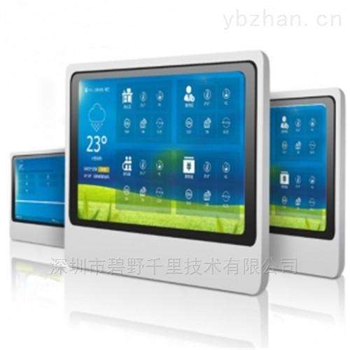 BYQL-LCD200-大屏幕环保型室内空气质量检测仪系统报价