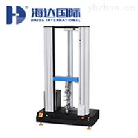 HD-B604B-S东莞市万能材料试验机厂家直销