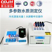cod氨氮总磷快速测定仪价格水质检测仪