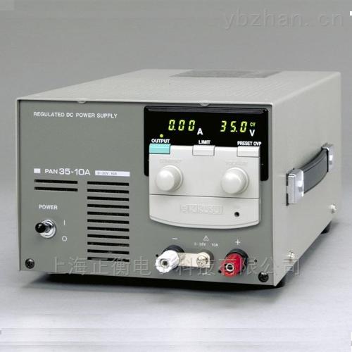 KIKUSUI PAN-A系列高可靠性直流稳压电源