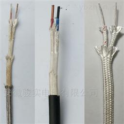ZR-NC-HS-FB2*1.5补偿导线