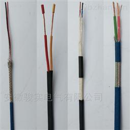EX-HA-FFRP1*2*1.5补偿电缆
