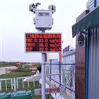 OSEN-6C廣西省標準工地揚塵七參帶環保認證監測儀