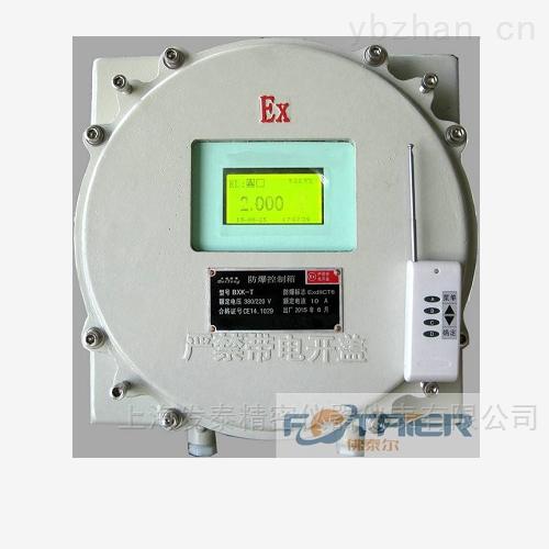 FT-100Ex-O2-上海发泰防爆式氧气检测仪