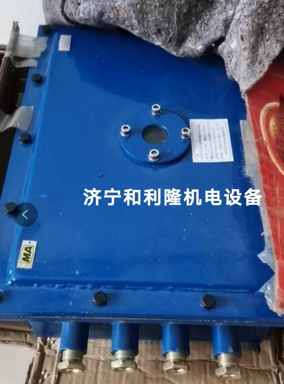 气动无压风门电控装置,纯气控风门控制装置