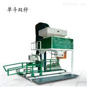 河南高精度粮食自动包装机生产厂家