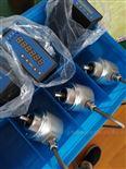 编码器仪表 SSI信号转换4-20ma、RS485\RTU