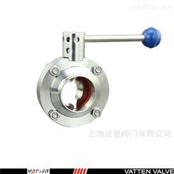 VT1AHC33AD81手动卫生级不锈钢快装蝶阀