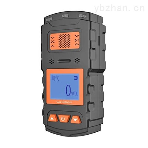 手持式溴甲烷检测仪生产厂家