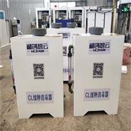 贵州缓释消毒器-简易山区供水消毒设备厂家