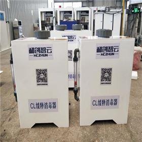 HC四川缓释消毒器-不用电农村饮水消毒设备