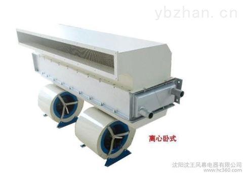 车间专用翅片管暖气片\工业翅片式散热器