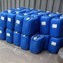 循环水缓蚀阻垢剂厂家报价