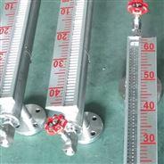 鹽酸罐高壓高溫靜壓式磁性液位計