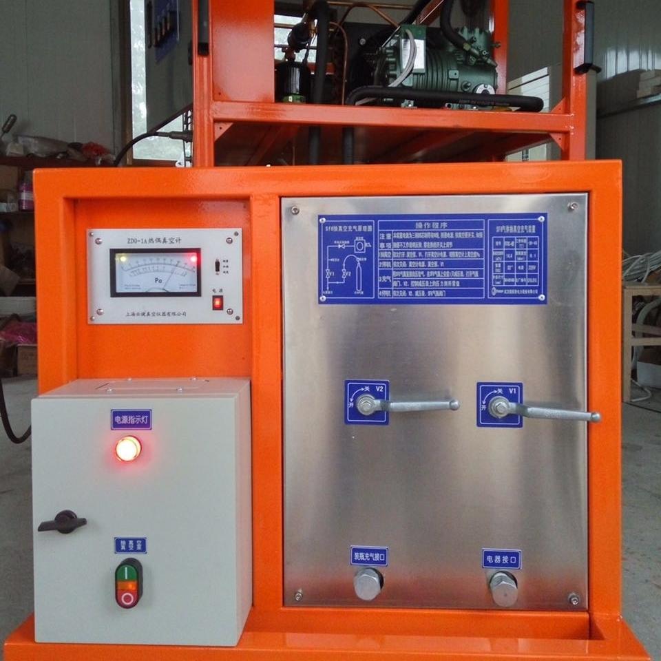 电力承修三级资质的申报方式