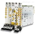 Keysight矢量信号分析仪