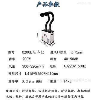 激光喷码排烟机 激光机怎么处理烟气味道