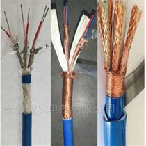 ZR-DJYP3VP3-32-5*2*1.5计算机电缆