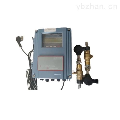 无线插入式流量计壁挂流量表污水计量用表