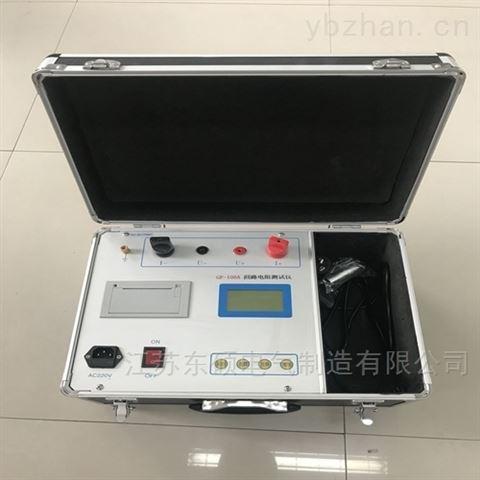 微机回路电阻测试仪五级承装修试工机具