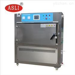 电子玻璃紫外线老化试验箱