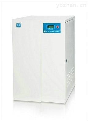 UPH-II-5/10/20T-UPH-II-5/10/20T实验室纯化水设备