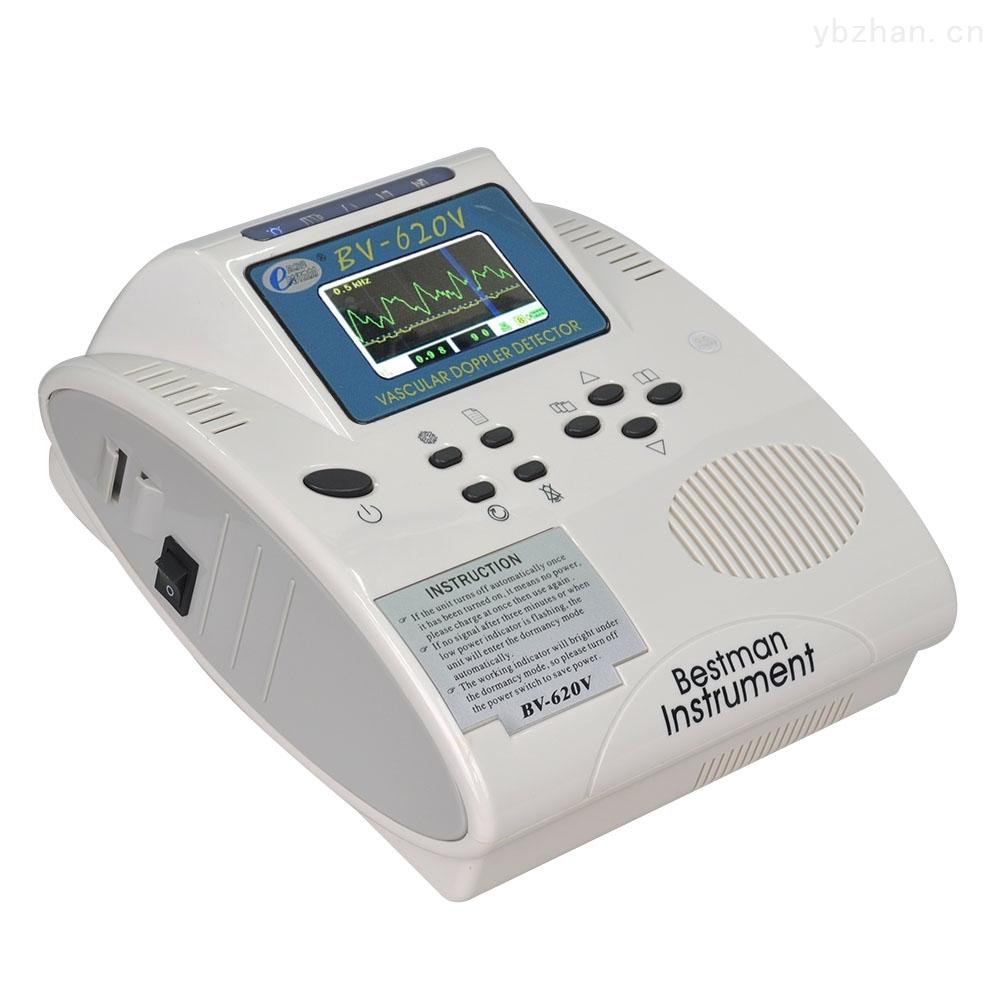 貝斯曼多普勒血流檢測儀