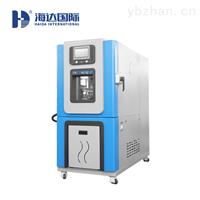 HD-E702-50K40深圳高低温冲击试验箱
