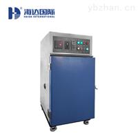 HD-E701熱老化試驗箱