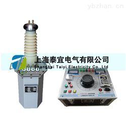 TYSB-5KVA/50KV工频耐压试验装置