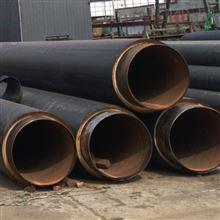 预制直埋式保温钢管现货
