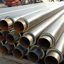 蒸汽螺旋保温钢管施工