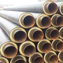 预制无缝直埋保温钢管厂家价格
