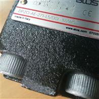 ATOS比例换向阀DHZO-AE-051-S5放心省心
