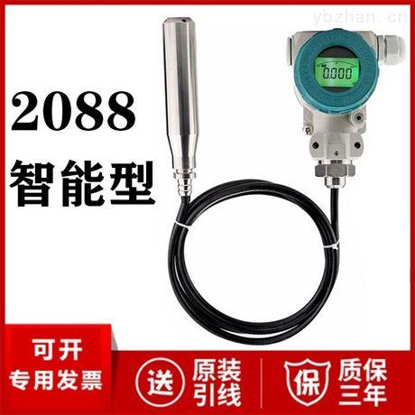 防水液位变送器厂家价格4-20mA液位传感器