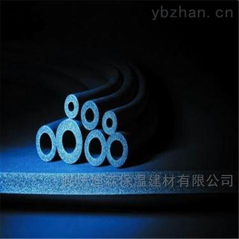 橡塑保温管价格_橡塑管基本价格