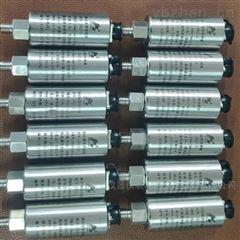 ZHJ-3D-01ZHJ-3D低频振动传感器