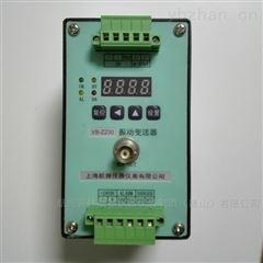 ZH31186压电式加速度传感器振动检测