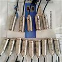 HN-500A振动温度变送器