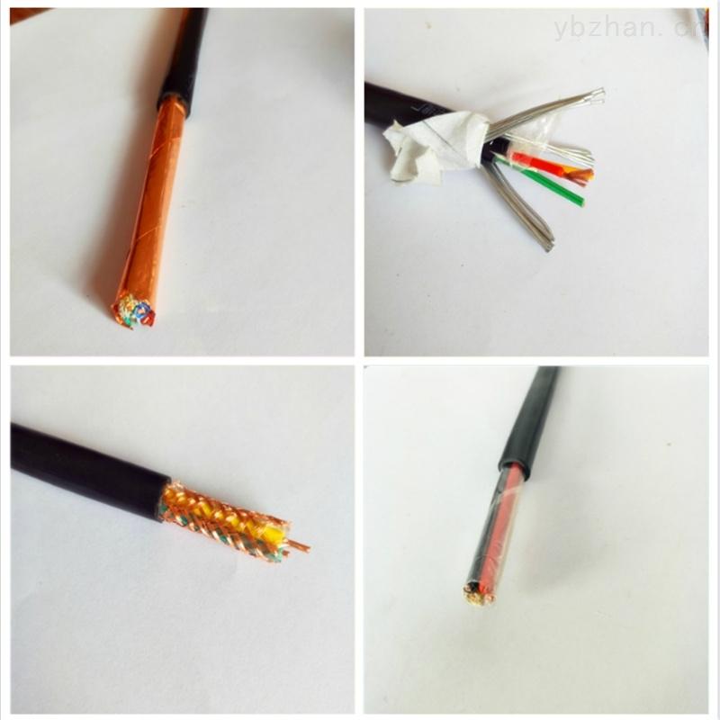 MKVV32礦用防爆控制電纜