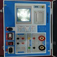 优质厂家互感器伏安特性测试仪承试五级设备