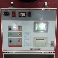 互感器伏安特性测试仪承试五级设备厂家供应