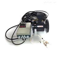 電磁式冷熱計量表