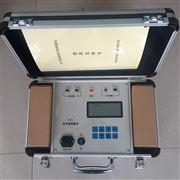 电机动平衡校验仪