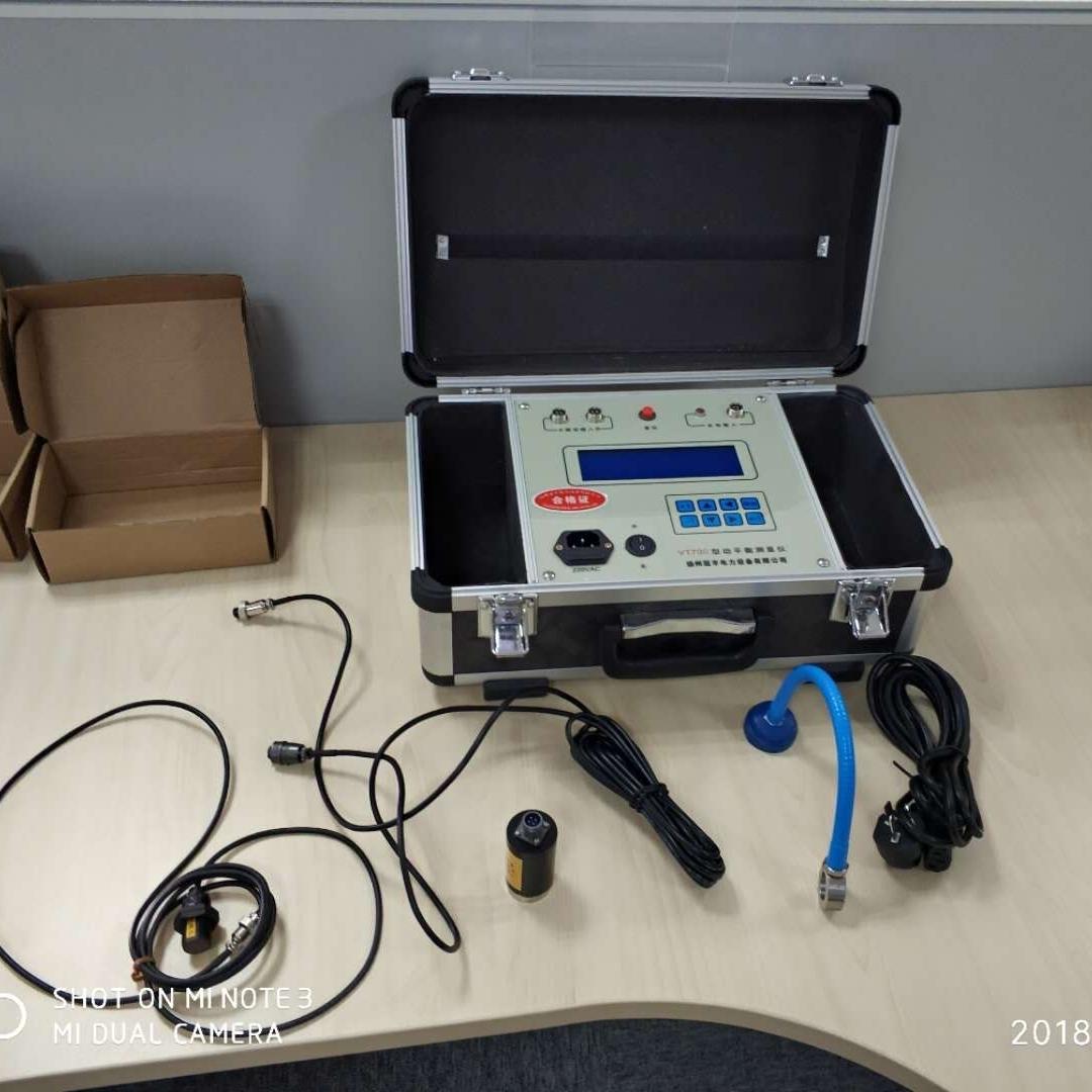 RD700B现场动平衡仪(带打印)测量仪