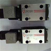 ATOS换向阀DHI-0631/2-24DC信誉保证现货