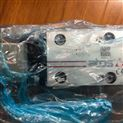 ATOS比例換向閥DHZA-A-051-S5/M/7量大從優