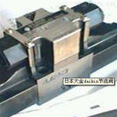 KSO-G02-4CP-30DAIKIN节流阀类型